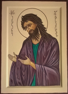 Badri Bukia. Icon John the Baptist