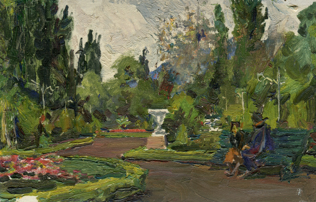 "Vasily Fadeevich Demin. Etude ""In the Park"""
