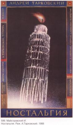 Posters USSR. Nostalgia