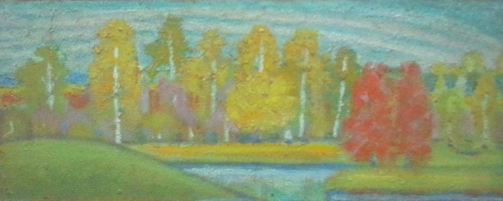 Вячеслав Коренев. Autumn