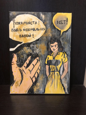 Anastasia Lande. Comics
