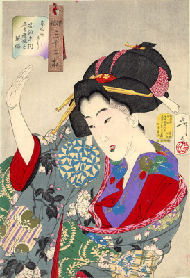 "Tsukioka Yoshitoshi. Friendly girl from Nagoya period of ansey. Series ""32 the feminine face of everyday life"""