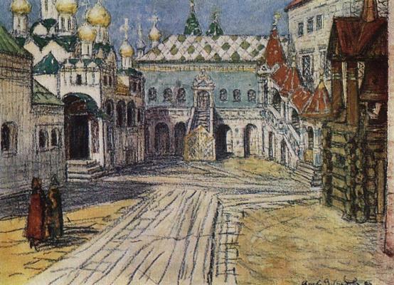 Apollinarius Mikhailovich Vasnetsov. Royal Playground
