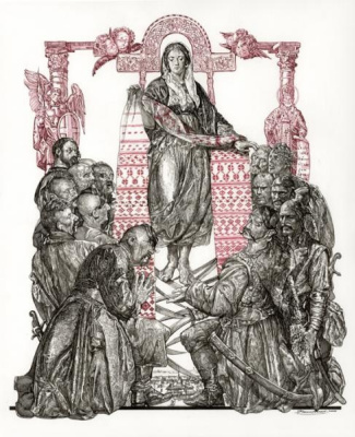 Cover. The Cossacks in front of the blessed virgin Mary