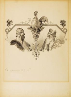 Сергей Сергеевич Соломко. «..Царь, ответствует мудрец, Разочтемся наконец»1890-1900  графитный карандаш,  перо, белила