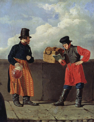 Reader on the waterfront and lemonade merchant. 1839