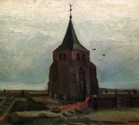 Vincent van Gogh. Old tower Nuenen