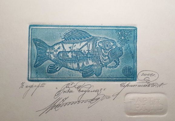 Igor Alexandrovich Chernyshov. Fish diver