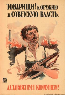 Alexander Nikolayevich Zelensky. Comrades! To arms for the Soviets. Long live communism!