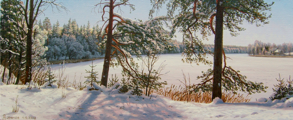 Alexander Vasilyevich Zoryukov. December. Frost and sun