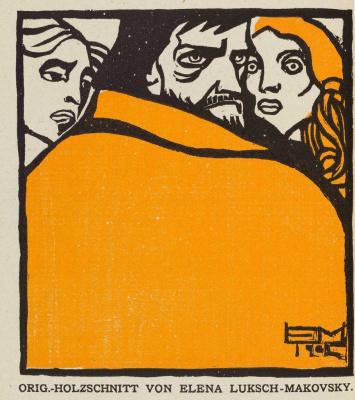 Elena Konstantinovna Luksh-Makovskaya. Illustration to Russian fairy tale