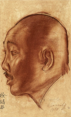Alexander Yakovlev. Feng Li. 1918