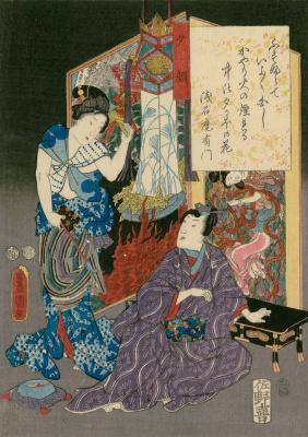 """Утагава Кунисада. Глава 4. Югао - вечерний лик. Иллюстрации к главам """"Повести о Гэндзи"""""""