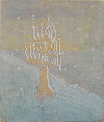 "Mikalojus Konstantinas Ciurlionis. From the cycle ""Winter"" I"