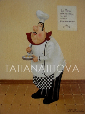 Татьяна Титова. Повар