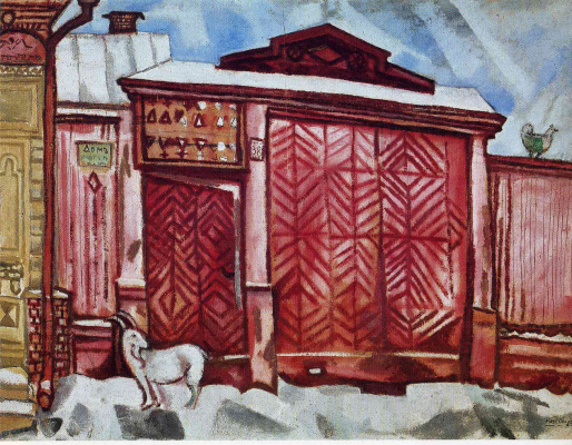 Marc Chagall. Red gate