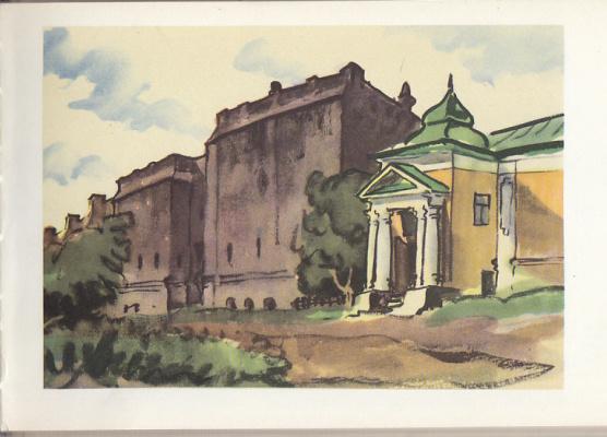 Emmanuel Bentsionovich Bernstein. Fortification walls of the Archbishop's Court