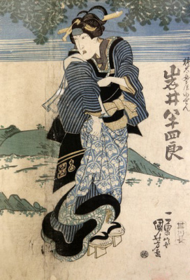 Utagawa Kuniyoshi. Iwai, Tamasaburo in the role of OZU