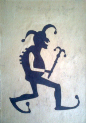 Марк Захарович Шагал. Арлекин