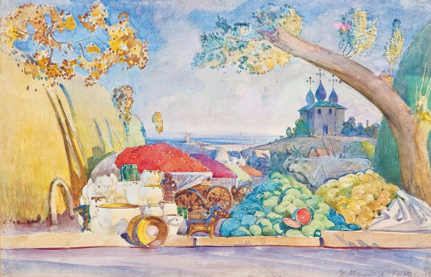 Ivan Grigorievich Myasoedov. Ukrainian market in summer