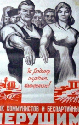 I.i A.Toidze. For the Motherland, the party, communism!