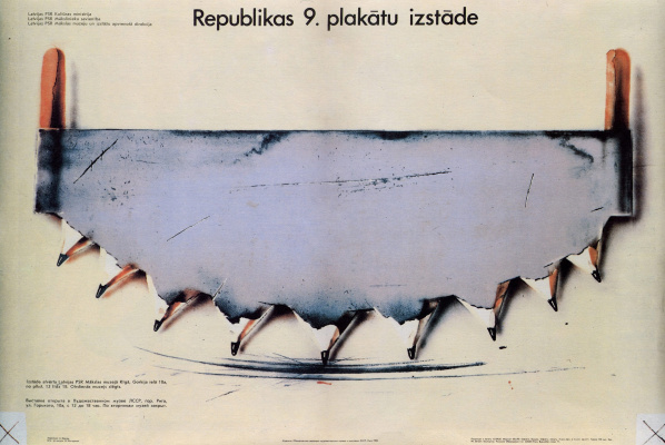 Andris Brezhe. Ninth Republican Poster Exhibition