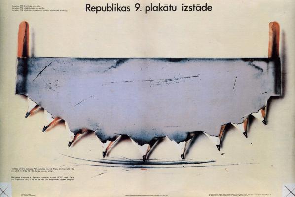 Андрис Бреже. Девятая республиканская выставка плаката