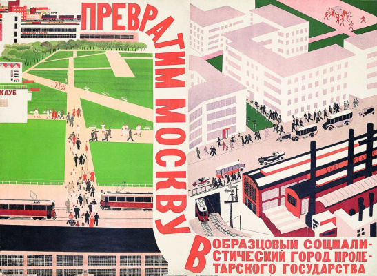 Alexander Alexandrovich Deineka. Turn Moscow into a model socialist city of the proletarian state