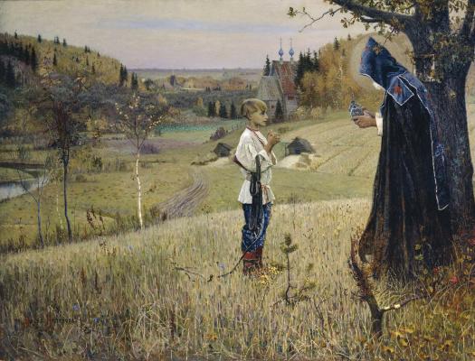 Mikhail Vasilyevich Nesterov. The vision of young Bartholomew