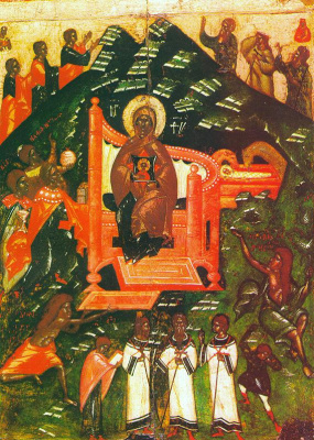 Icon Painting. The Icon Of Notre Dame