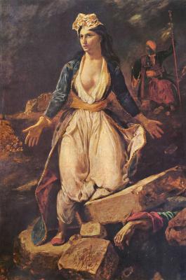 Eugene Delacroix. Greece on the ruins of Missolonghi