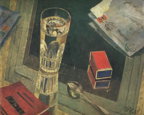 Kuzma Sergeevich Petrov-Vodkin. Still life with letters