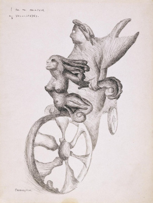 Leonora Carrington. I am a lover of bikes
