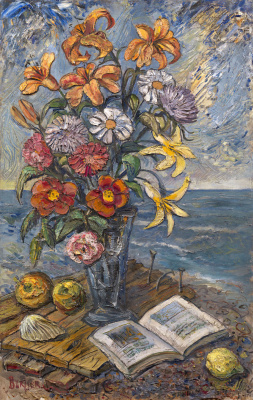 David Davidovich Burliuk. Still life with flowers, fruit and an open book