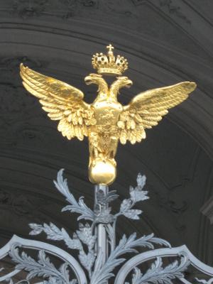 """Алексей Гришанков (Alegri). """"Heraldry Gold"""""""