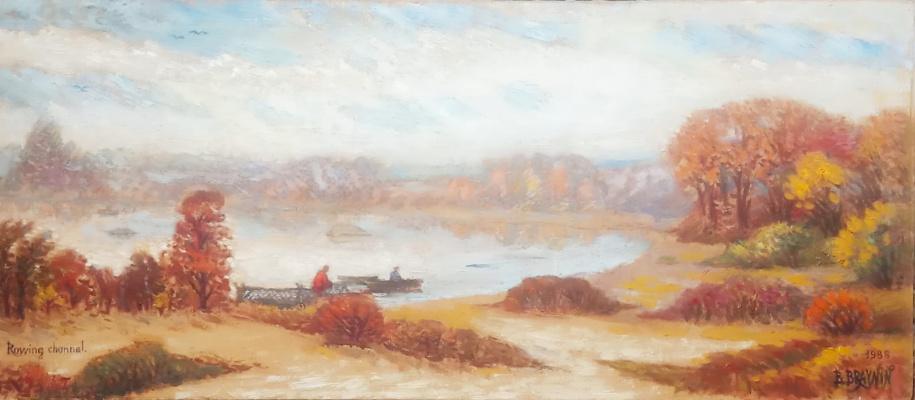 Boris Braynin. Rowing channel