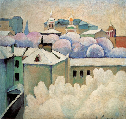 Ilya Ivanovich Mashkov. The roofs of the houses