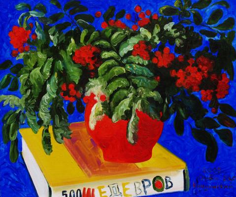 Alexander Ocher Kandinsky-DAE. Russian still life