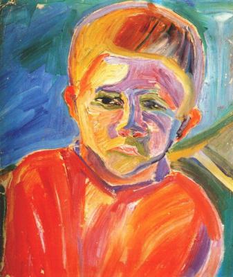 Магарил. Портрет мальчика