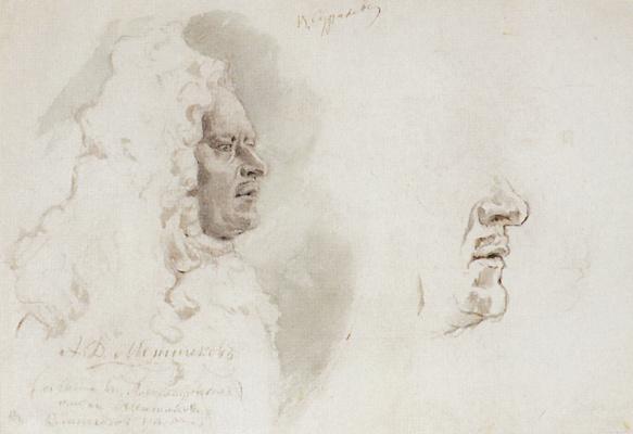 "Vasily Ivanovich Surikov. Menshikov's head in profile. The lower part of the face. A sketch for the picture ""Menshikov in Berezov"""
