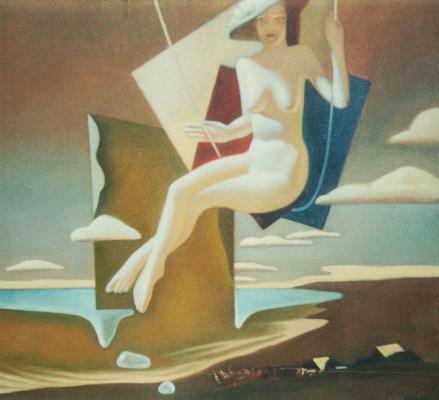 Ilyas Vasygovich Usmanov. Swing