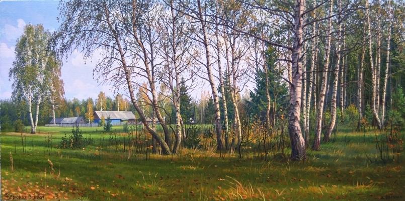 Alexander Vasilyevich Zoryukov. Gully Village