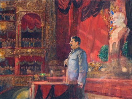 Alexander Mikhailovich Gerasimov. Oath. The late 1940s pencil, white