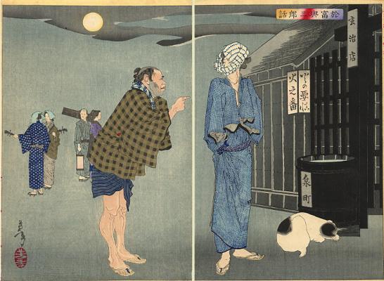 Tsukioka Yoshitoshi. Diptych: the Story of Otomi and Isaburo