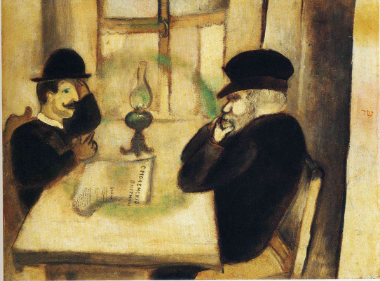 "Marc Chagall. The newspaper ""Smolensky Vestnik"""