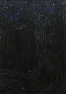 Nikolay Nikolayevich Aksenov. Forest