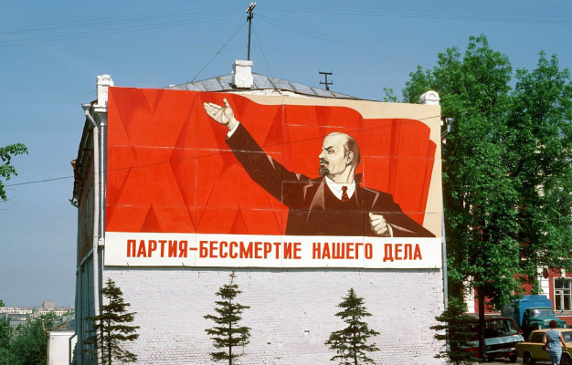 Historical photos. Political poster with a portrait of Lenin in the city of Vladimir