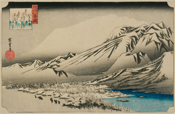 Utagawa Hiroshige. Evening snow on mount Hira