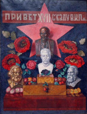 Ilya Ivanovich Mashkov. Hi, XVII Congress of the CPSU(b)