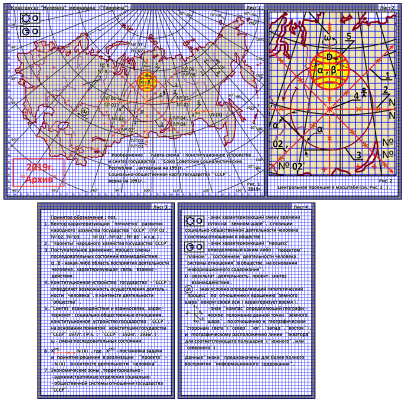 "Arthur Gabdrupes. ""Image"": ""Map-scheme""; The constitutional structure and synthesis of human activities of the state of the USSR, 1991 . PS ""Archive"", 2019 (s1)"